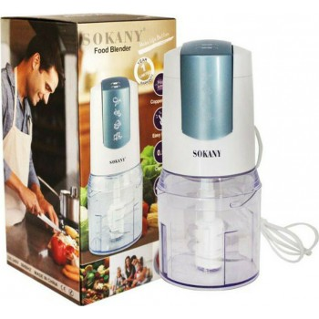 Sokany SM-400 Multi 400W Cutter with 0.5lt Container