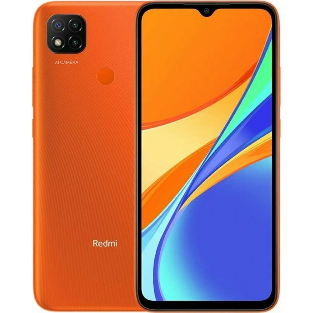Xiaomi Redmi 9C Nfc 3/64Gb Dual Sim Sunrise Orange