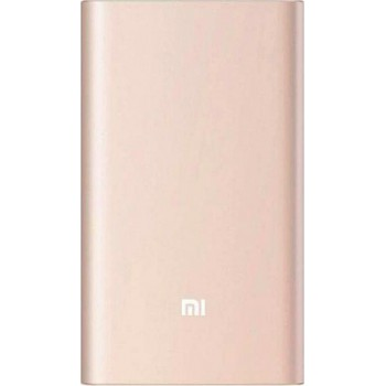 POWER BANK XIAOMI MI PRO TYPE C 10000mAh - GOLD